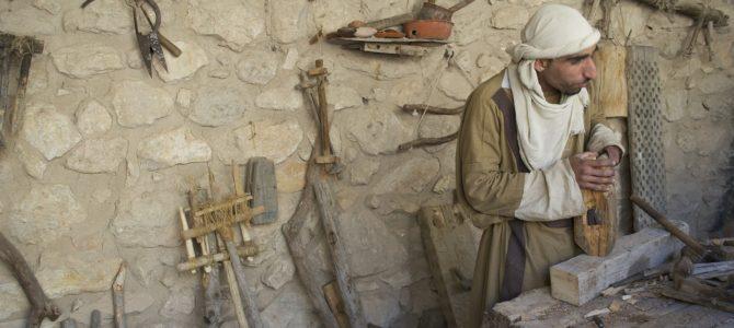 The Carpenter's Trade